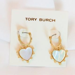 Tory Burch - 【新品☆本物】トリーバーチ シェルハートドロップピアス
