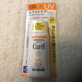 Curel - Curel キュレル UVローション SPF50+ 60ml