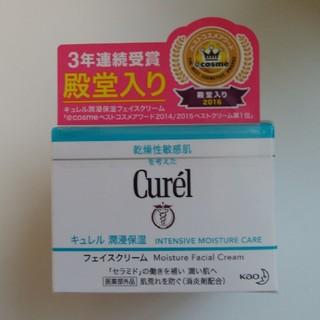 キュレル(Curel)のCurelキュレル潤浸保湿フェイスクリーム40g(フェイスクリーム)