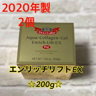 Dr.Ci Labo - おまけ付 新品 ドクターシーラボ エンリッチリフトEX 200g×2個