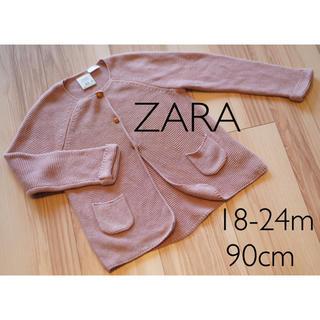 ザラキッズ(ZARA KIDS)のローゲージアースカラーが可愛い♡ZARAbabyコットンニットカーデガン女の子(カーディガン)