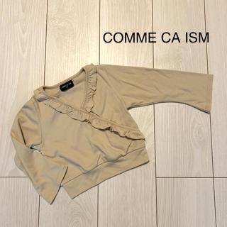 コムサイズム(COMME CA ISM)の【美品】コムサイズム フリルトップス 80(シャツ/カットソー)