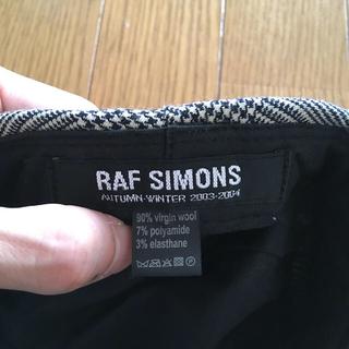 ラフシモンズ(RAF SIMONS)のラフシモンズ RAF SIMONS 帽子 キャスケット ハンチング(キャスケット)