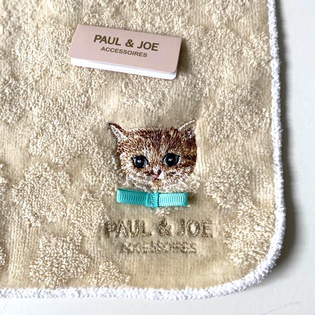 PAUL & JOE(ポールアンドジョー)のポール&ジョー タオルハンカチ ネコ 刺繍ベージュ レディースのファッション小物(ハンカチ)の商品写真
