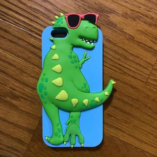 恐竜 スマホケース スマホカバー 携帯カバー(iPhoneケース)