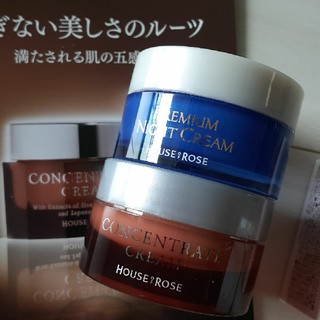 HOUSE OF ROSE - 新品☆ハウスオブローゼ コンセントレートクリーム☆プレミアムナイトクリーム