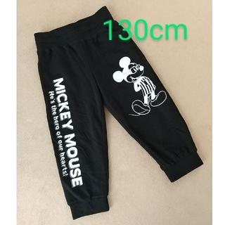 Disney - ミッキーマウス ズボン 130cm