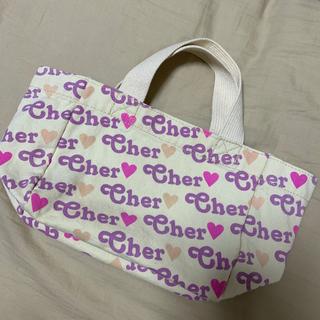 シェル(Cher)のcher エコバッグ 大小2点セット(トートバッグ)