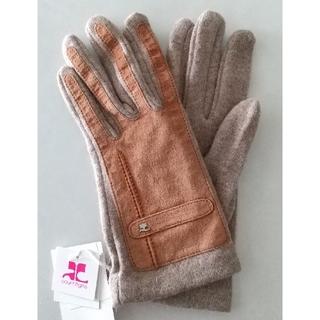 クレージュ(Courreges)の新品courreges手袋(手袋)