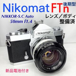 Nikon - ニコマートFTn 後期型/NIKKOR-S Auto 50mm f1.4 整備済