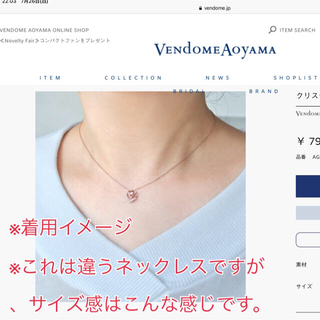 Vendome Aoyama - ヴァンドーム青山 ハート K18 ダイヤ ネックレス【未使用】