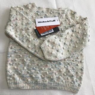 Caramel baby&child  - misha&puff  Popcorn Sweater 3-4y