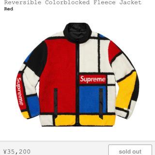 シュプリーム(Supreme)のReversible Colorblocked Fleece Jacket M(ブルゾン)