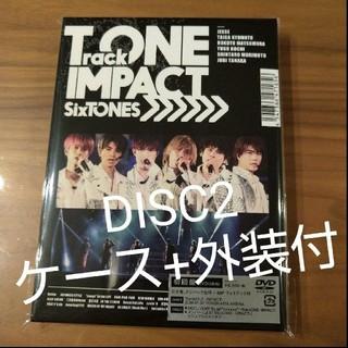 り!様専用 SixTONES TrackONE IMPACT DVD disc2