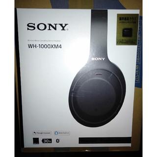 SONY - ワイヤレスヘッドフォン