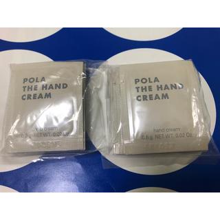 ポーラ(POLA)のPOLA ザ ハンドクリーム 0.8g×20個(サンプル/トライアルキット)