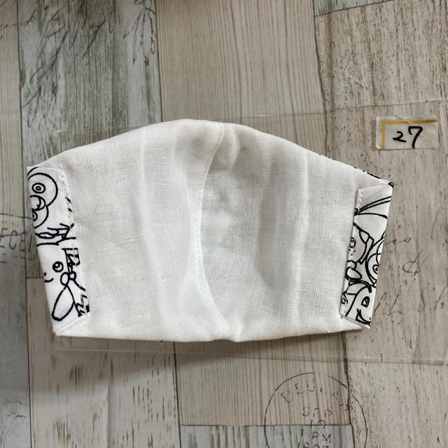 ポケモン(ポケモン)の27 ポケモン インナーマスク 子供用 ピカチュウ    ハンドメイドのキッズ/ベビー(外出用品)の商品写真