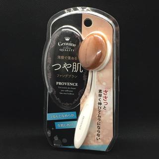 【新品未開封】つや肌ファンデーション ブラシ大 SPV71132