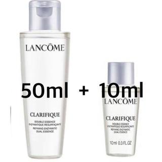 LANCOME - クラリフィック 60ml