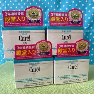 キュレル(Curel)のキュレルフェイスクリーム  ×4(フェイスクリーム)