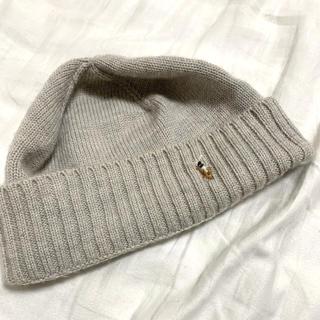 ポロラルフローレン(POLO RALPH LAUREN)のポロラルフローレン ニット帽 (ニット帽/ビーニー)