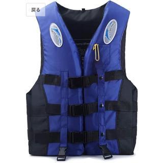 ライフジャケット ジュニアフローティングベスト 大人用 救命胴衣防災 釣