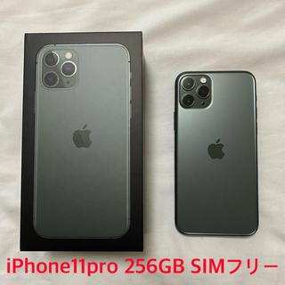 Apple - iPhone 11 pro 256GB ミッドナイトグリーン
