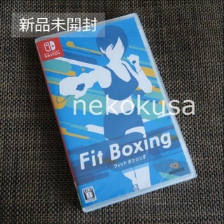 Nintendo Switch - ◆Fit Boxing  Nintendo Switch  フィットボクシング