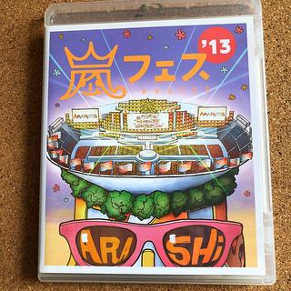 嵐 - 嵐 Blu-ray 嵐フェス′13