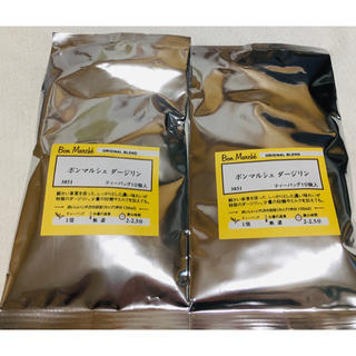 ルピシア(LUPICIA)のルピシア ボンマルシェダージリンティーバッグ2個セット 紅茶(茶)