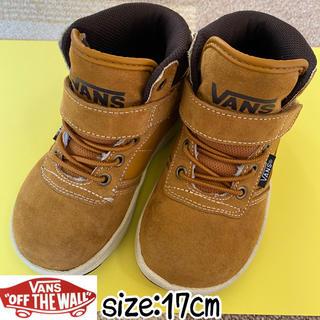 VANS - vans ヴァンズキッズ ブーツ 秋冬 17cm