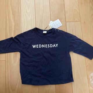 フタフタ(futafuta)の新品未使用 テータテート(Tシャツ)