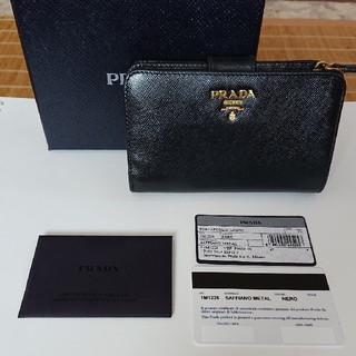PRADA - PRADA プラダ サフィアーノ 二つ折り財布