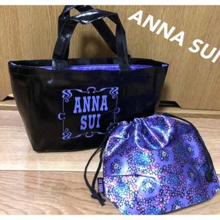 ANNA SUI - アナスイ ミニバック 巾着 セット販売 未使用品☆