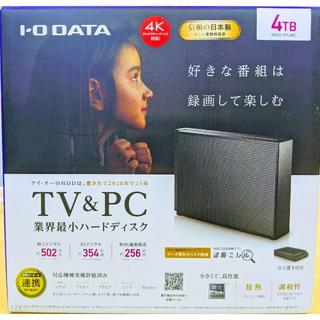 アイオーデータ(IODATA)の容量4TB USB3.1対応外付HDD(PC周辺機器)