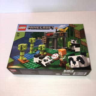 Lego - レゴ マインクラフト パンダ保育園