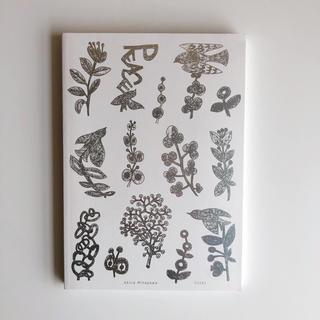 ミナペルホネン(mina perhonen)のミナペルホネン Akira Minagawa notes 皆川明 レア(アート/エンタメ)