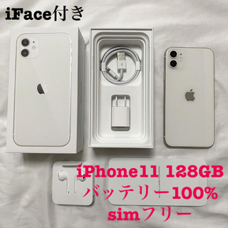 Apple - iFace付き iPhone 11  white 128GB SIMフリー