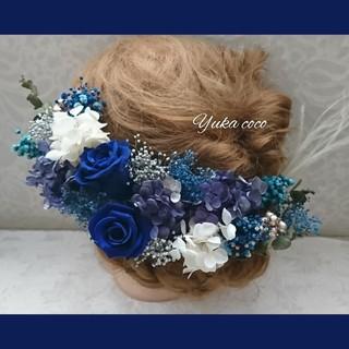 ドライフラワー ヘッドドレス 髪飾り❁︎成人式 結婚式 卒業式 振袖 前撮り 青(ヘッドドレス/ドレス)