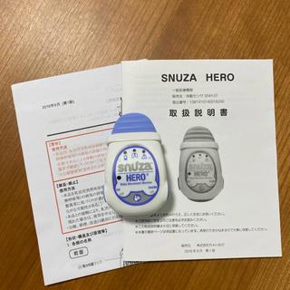 【電池交換、動作確認済】スヌーザヒーロー 美品