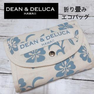 DEAN & DELUCA - DEAN&DELUCA ハワイ ハイビスカス 折り畳み エコバッグ ブルー