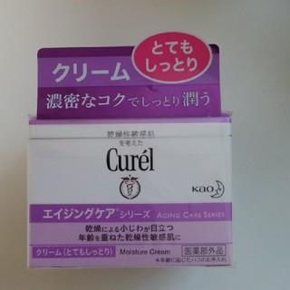 キュレル(Curel)のキュレル エイジングケア とてもしっとりフェイスクリーム 40g(フェイスクリーム)