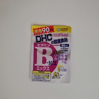 DHC - DHC ビタミンB 90日分