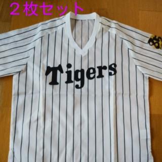 MIZUNO - 2枚組 阪神タイガース ユニフォーム ウィンドハーフTシャツ ウィンドブレーカー