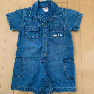ANAP Kids - ANAP Kids 90