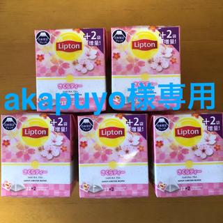 ユニリーバ(Unilever)のリプトン さくらティー 14袋(+2袋増量品)×5箱 合計70袋(茶)