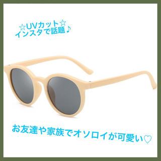 ウェリントン 型 カラー サングラス 紫外線対策 UVカット 韓国 オルチャン