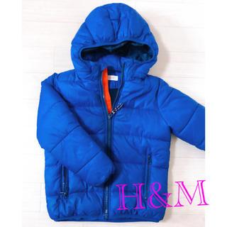 エイチアンドエム(H&M)のH&M ダウンジャケット 青 120(ジャケット/上着)
