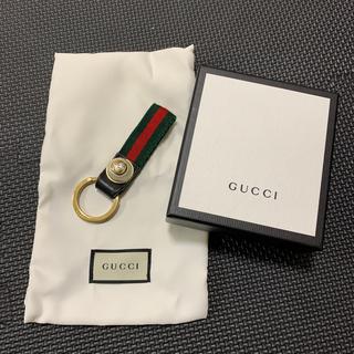 グッチ(Gucci)の値下げ‼️ gucci キーチェーン(キーホルダー)