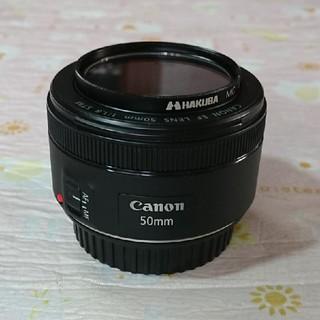 Canon - クーポン利用でお買い得    Canon   EF50㎜ f1.8   STM